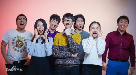Câu chuyện khởi nghiệp: Ôn Thành Huy- Jack Ma 9x của Trung Quốc