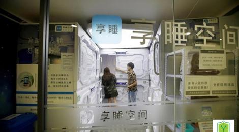 """Bên trong khách sạn """"tổ kén"""" cho dân văn phòng Trung Quốc"""