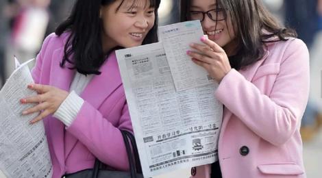 Sinh viên Trung Quốc được quyền tạm nghỉ học để khởi nghiệp