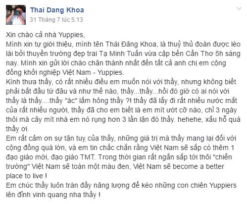 ThaiDangKhoa