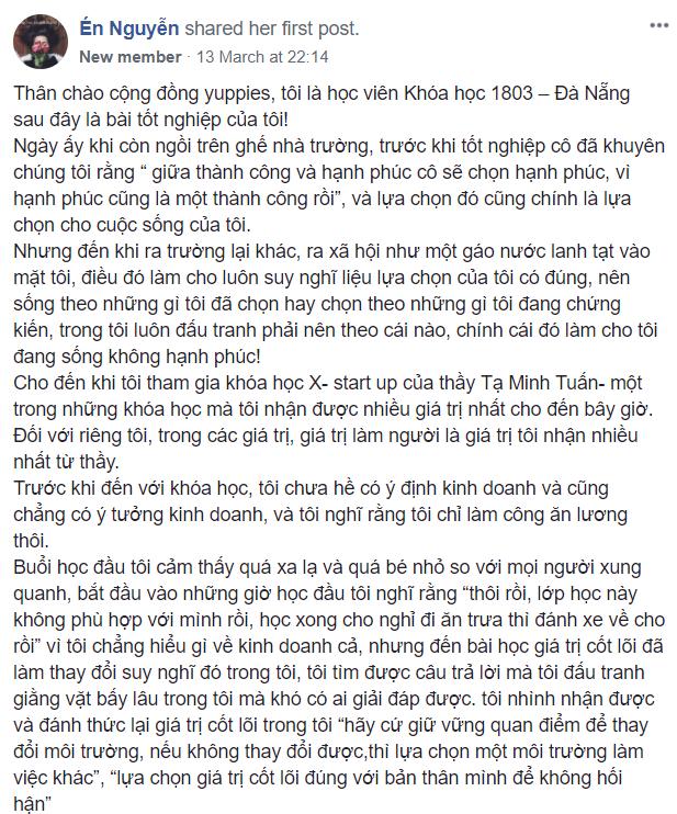 Én Nguyễn