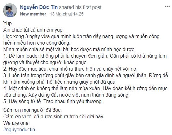 Nguyễn Đức Tín