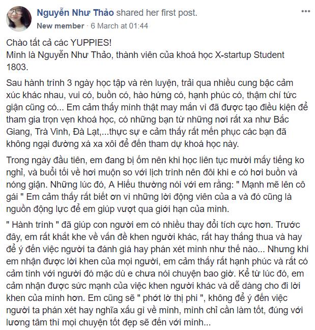 Nguyễn Như Thảo