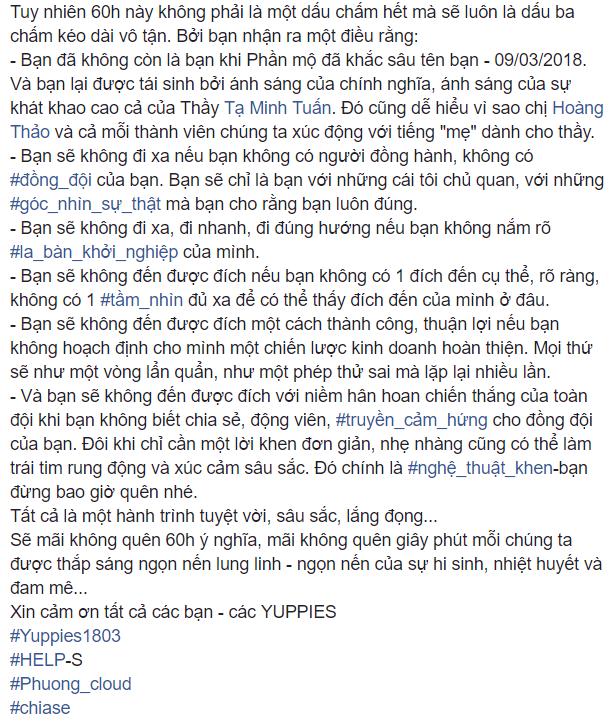 Nguyen Phuong_2