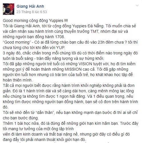 Giang Hải Anh