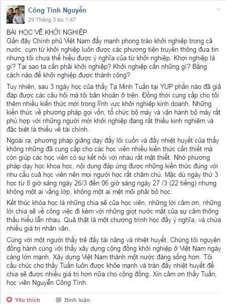 Công Tình Nguyễn