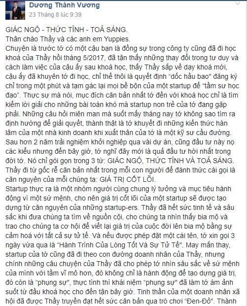 Dương Thành Vương